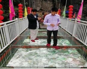 恩施石门山玻璃桥智能互动屏
