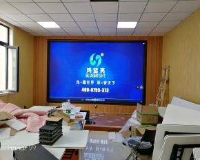 郑州H2.5/H3室内全彩屏
