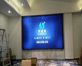 深圳求水山酒店H2.5室内全彩屏