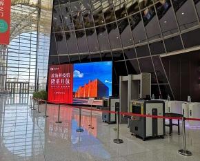 天津滨海科技馆