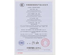 处理器3c中文