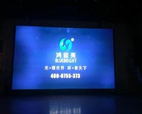 上海洪兰路酒店H4室内全彩屏40㎡