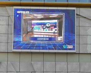 于都城市客厅纺织产业城H6户外全彩屏