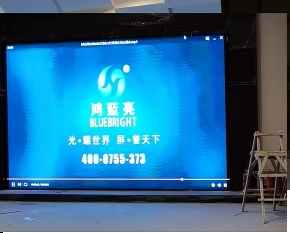 遂宁党史馆 鸿蓝亮H2.5全彩屏