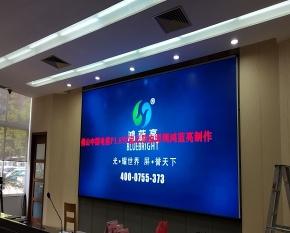 中国电信佛山分公司H1.8全彩屏