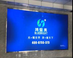 天津电气传动研究院H2.5全彩屏