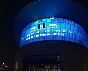 蚌埠国际汽车城W62.5网格屏800㎡