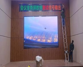 广东蔚海数据中心H2全彩屏
